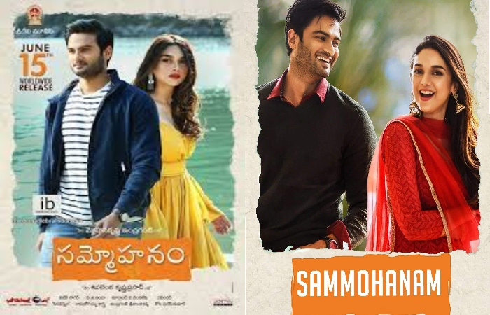 Sammohanam Movierulz