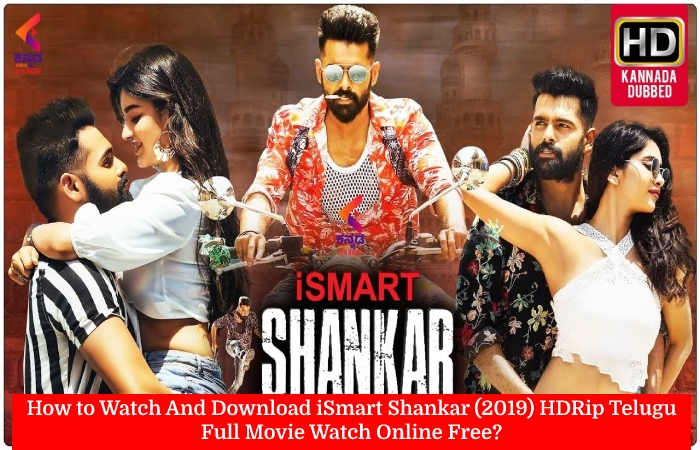 iSmart Shankar Movierulz (2)